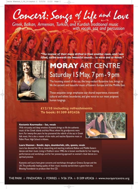 Concert Moray Art Centre May 15th. 2010