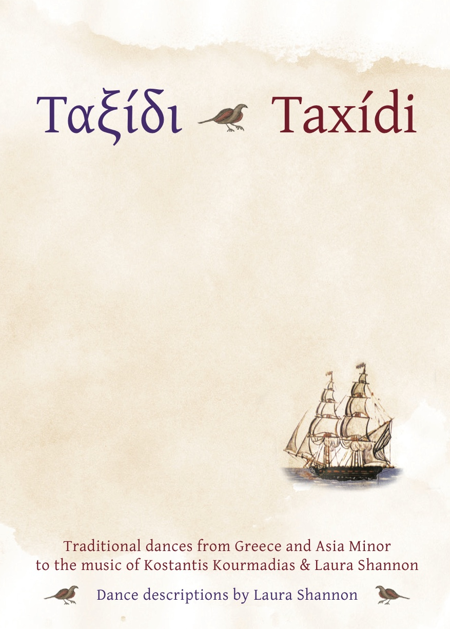 Taxidi Booklet Cover