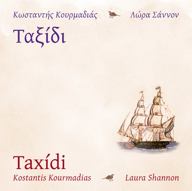 Taxidi CD cover